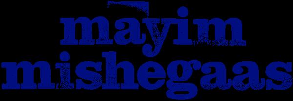 Mayim Mishegaas