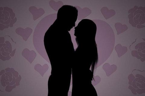 I Always Disliked Valentine's Day…